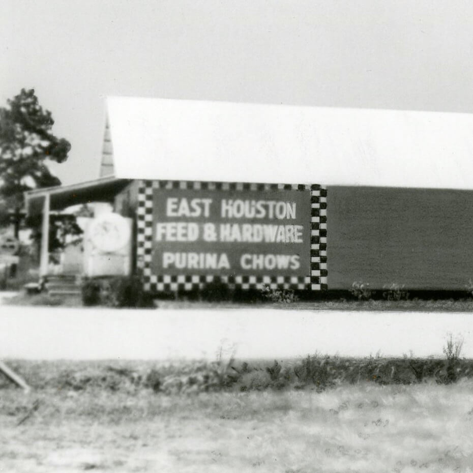 East Houston Feed and Hardware store where Lakewood began